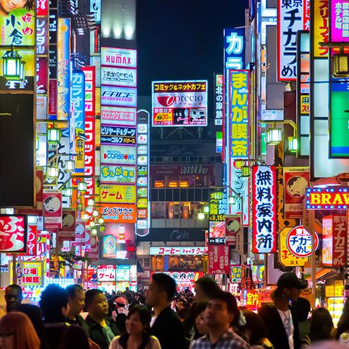 JAPAN_MAIN_01